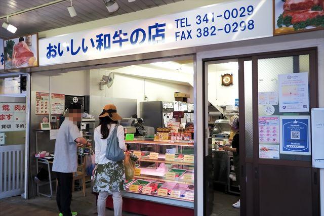 99-170527-オカダ食品-002-S