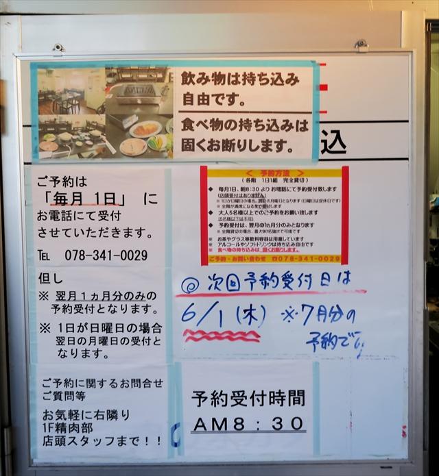 99-170527-オカダ食品-004-S