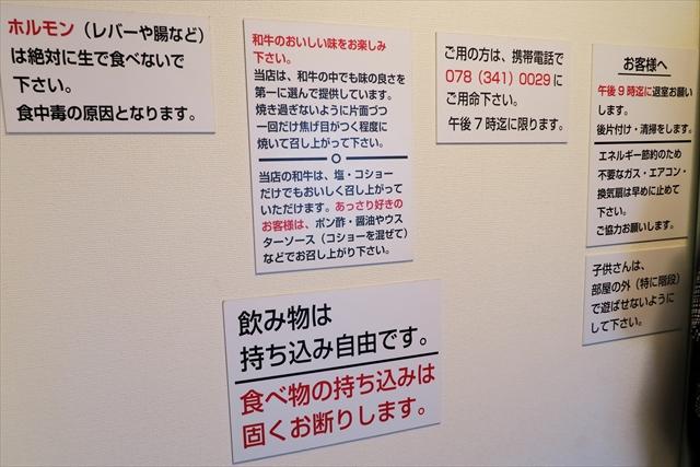 99-170527-オカダ食品-008-S