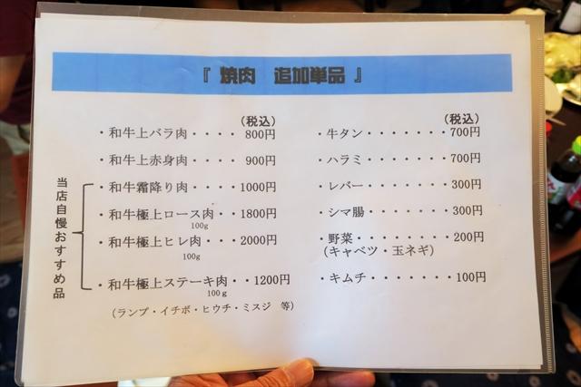 99-170527-オカダ食品-009-S
