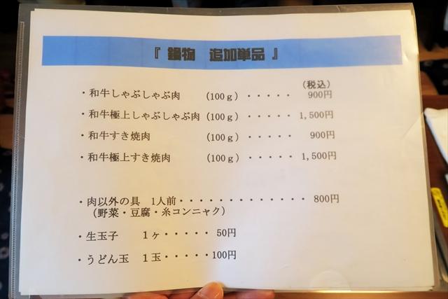 99-170527-オカダ食品-010-S