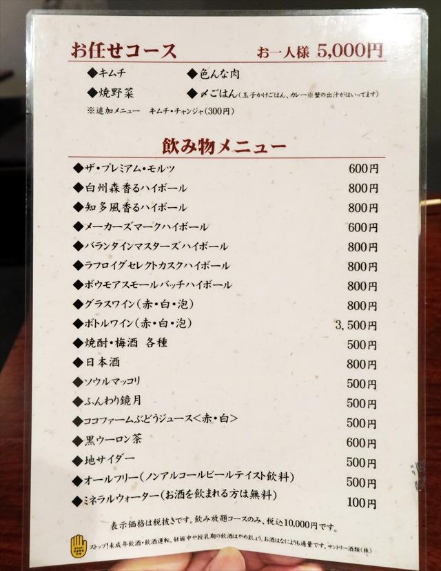 170529-肉山-006-S