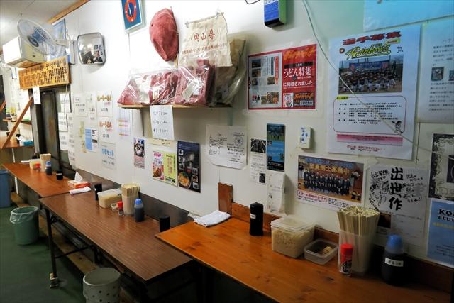 170601-松家製麺-006-S