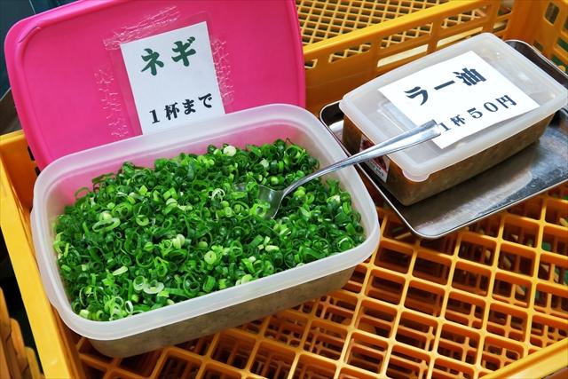 170601-松家製麺-011-S