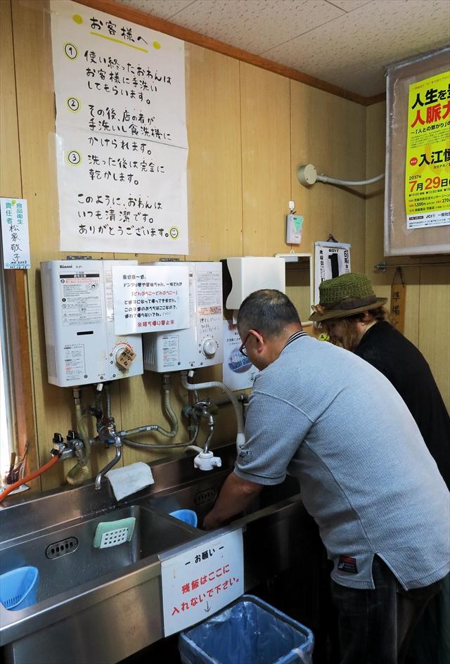 170601-松家製麺-015-S