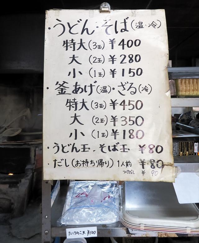 170601-坂出山下-009-S