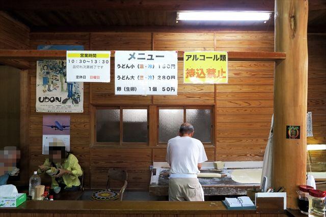 170601-谷川米穀店-006-S