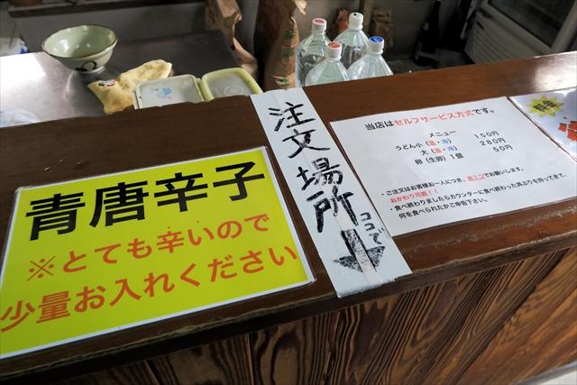 170601-谷川米穀店-009-S