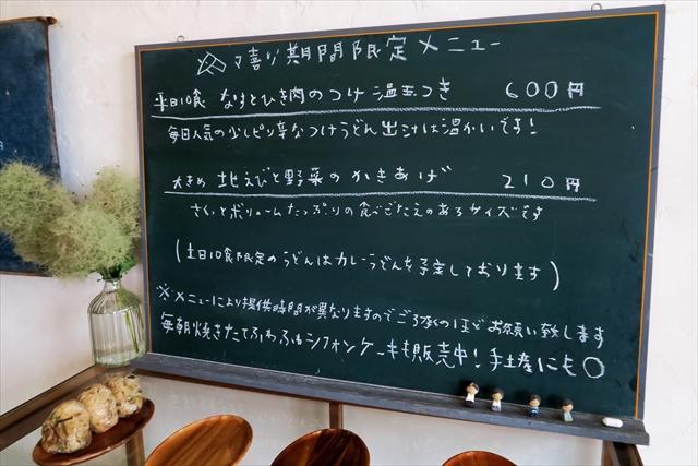 170601-カマ喜ri-011-S