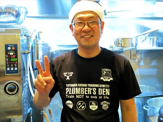 170622-麺のようじ海SEA-013-S