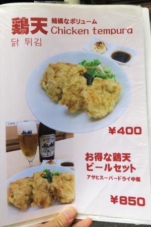 170603-釜たけうどん-013-S