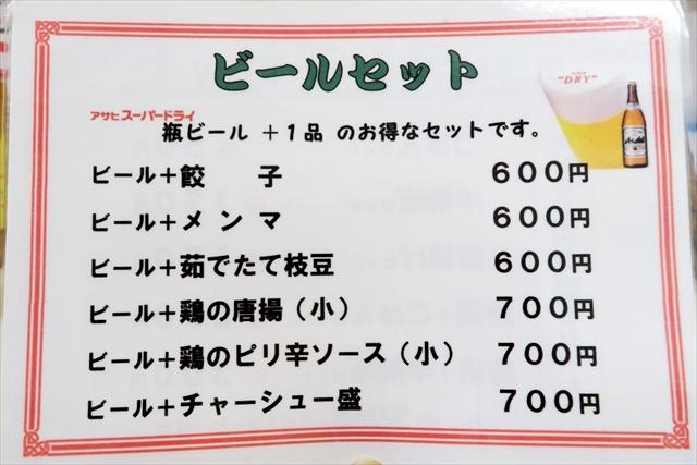 170605-担々麺信玄-011-S