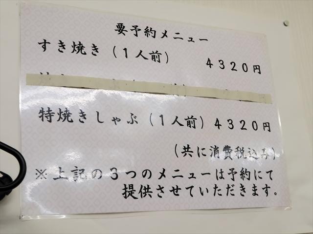 170607-しゃぶしゃぶやすだ-006-S
