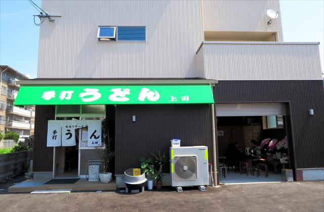 170610-上田うどん-002-S