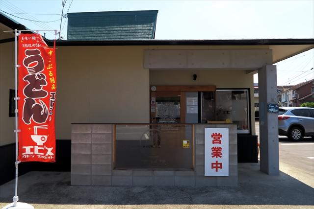170610-エビス-002-S