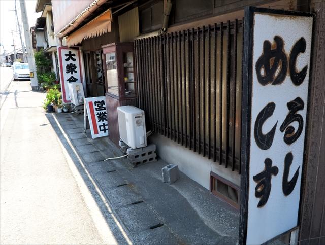 170610-水田食堂-004-S