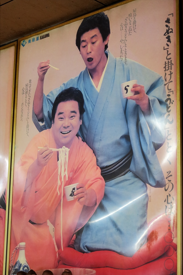 170610-水田食堂-007-S
