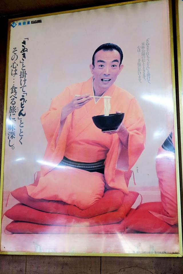 170610-水田食堂-008-S