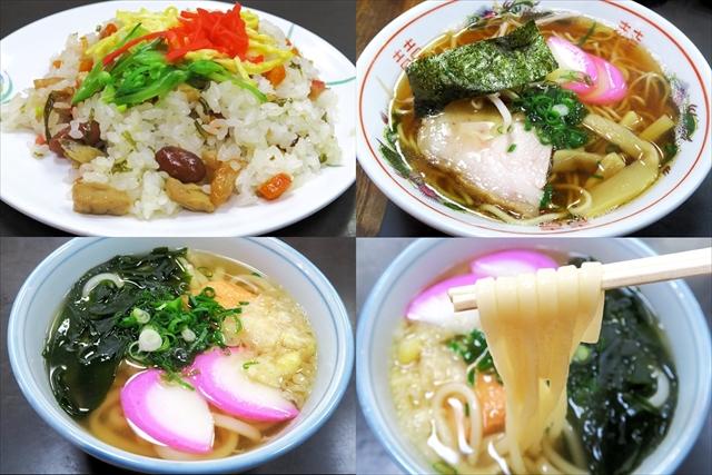 170610-谷岡食堂-000-S