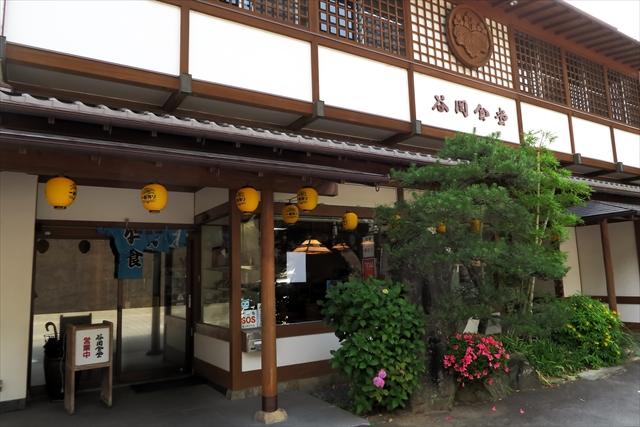 170610-谷岡食堂-001-S