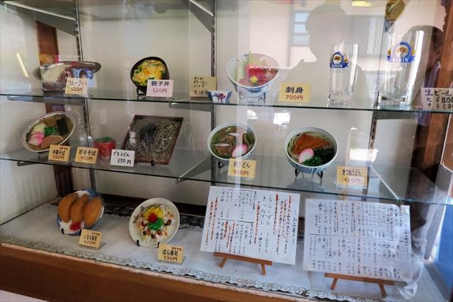 170610-谷岡食堂-002-S