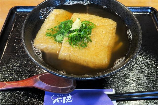 170612-和菜うどん快-005-S