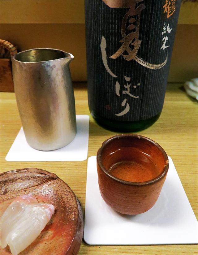 170613-和洋酒菜-010-S