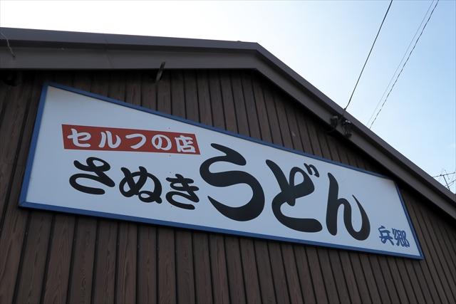 170701-兵郷-002-S