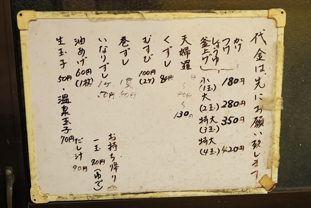 170701-兵郷-006-S
