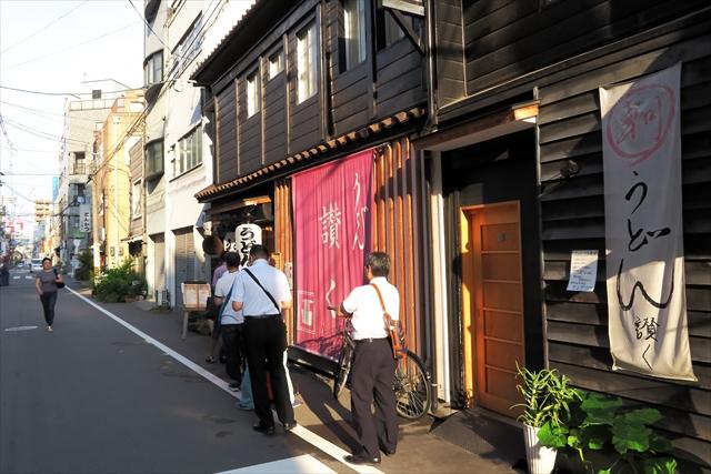 170711-うどん讃く-002-S