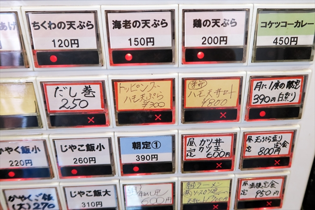 170711-うどん讃く-005-S