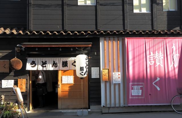 170711-うどん讃く-010-S
