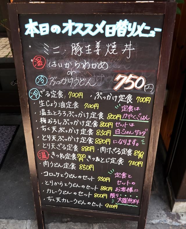 170713-花鳥風月庵-003-S