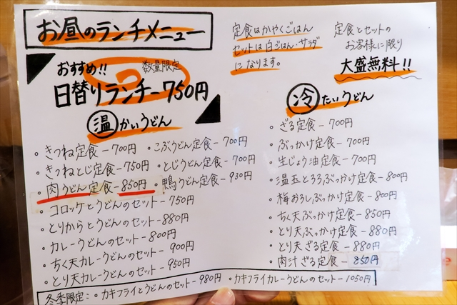 170713-花鳥風月庵-004-S