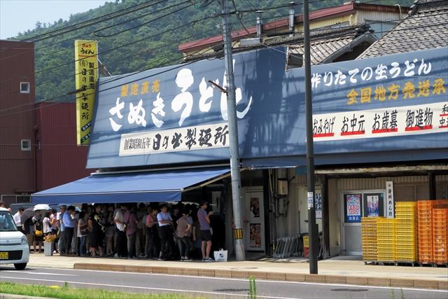 170714-日の出製麺所-002-S