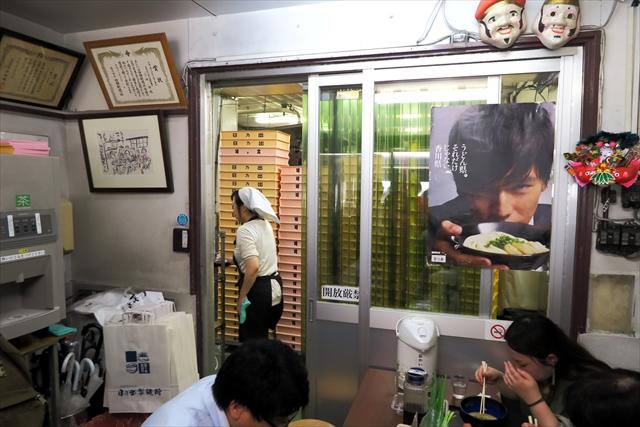 170714-日の出製麺所-004-S