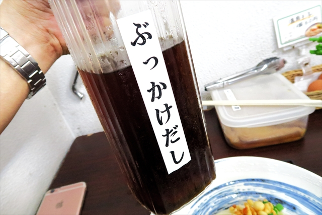 170714-日の出製麺所-009-S