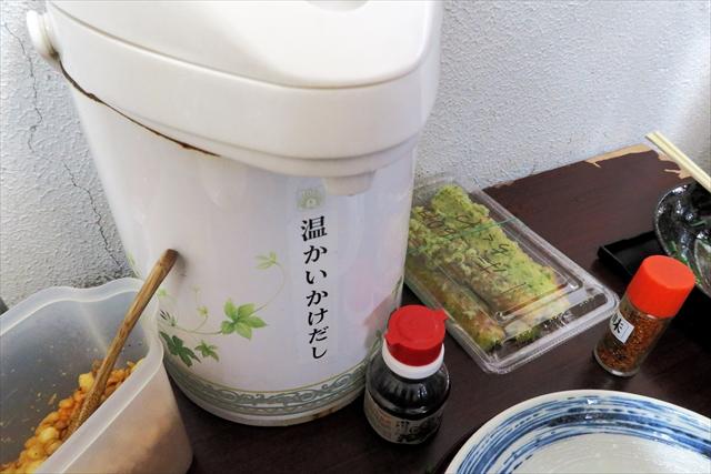 170714-日の出製麺所-012-S