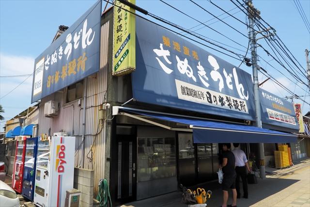 170714-日の出製麺所-013-S