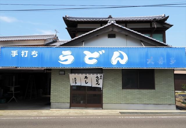 170714-手打うどん大喜多-002-S