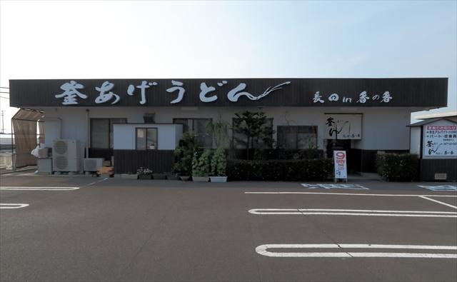 170714-長田in香の香-002-S
