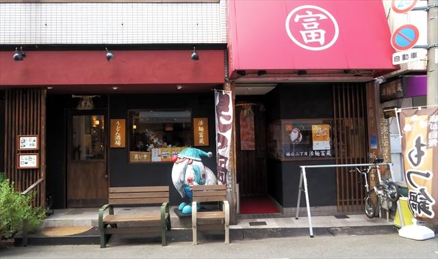 170721-活麺富蔵-002-S