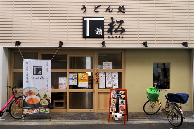 170727-うどん処松-002-S