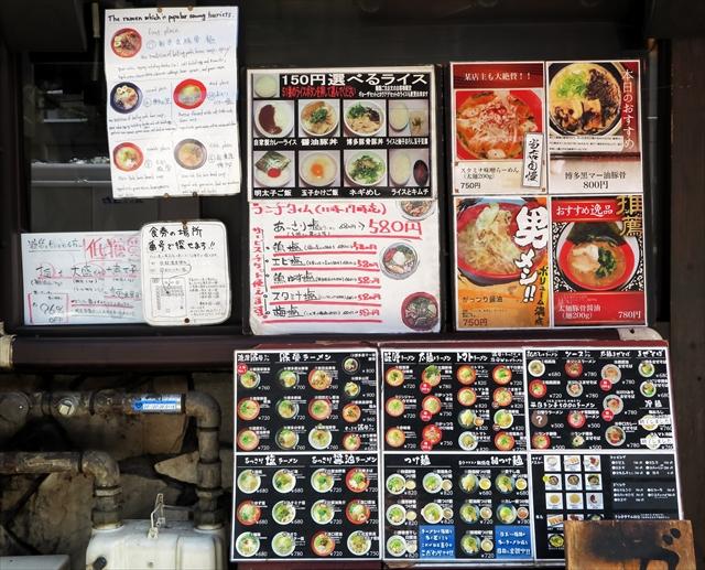 170728-麺屋青空-004-S