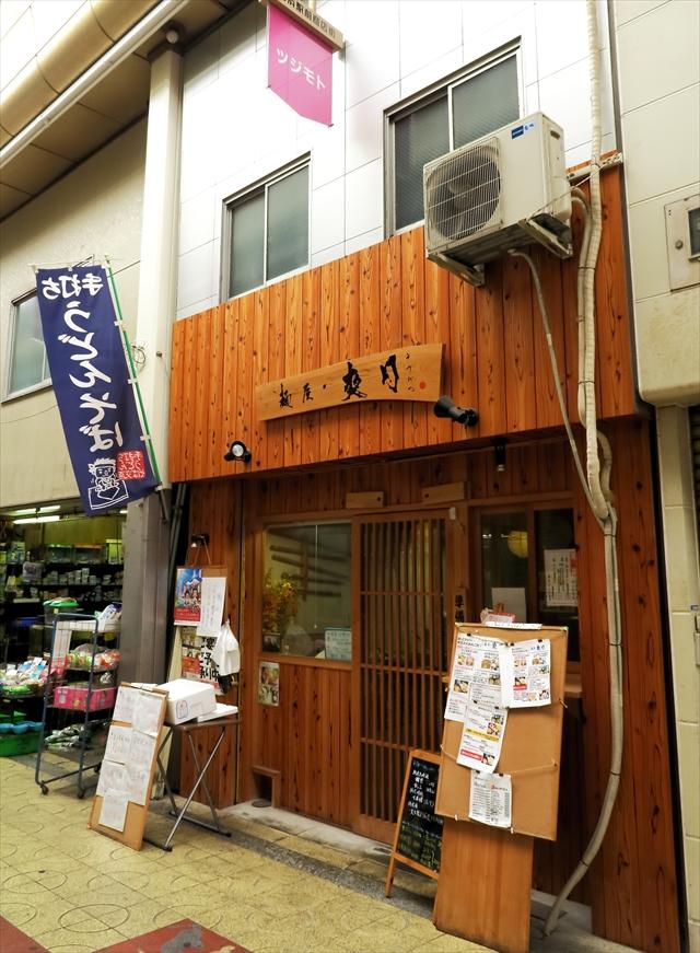 170730-麺屋・爽月-002-S