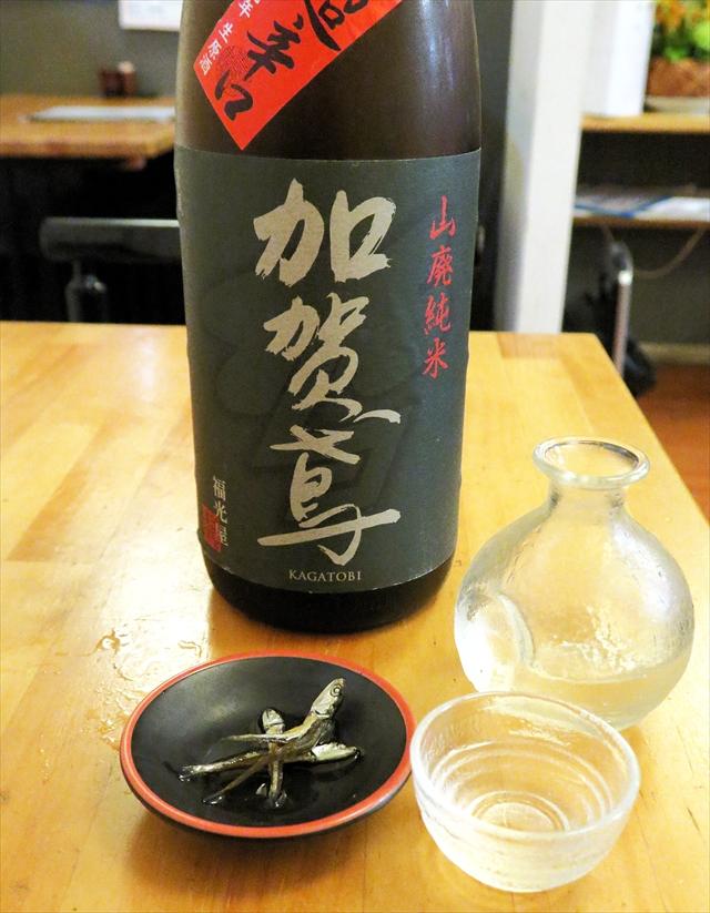 170730-麺屋・爽月-005-S