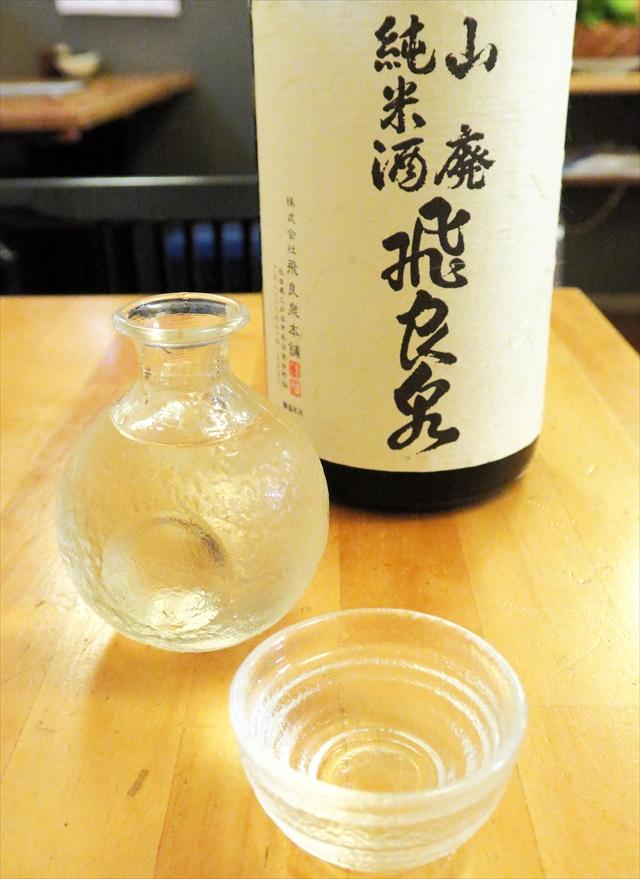 170730-麺屋・爽月-009-S