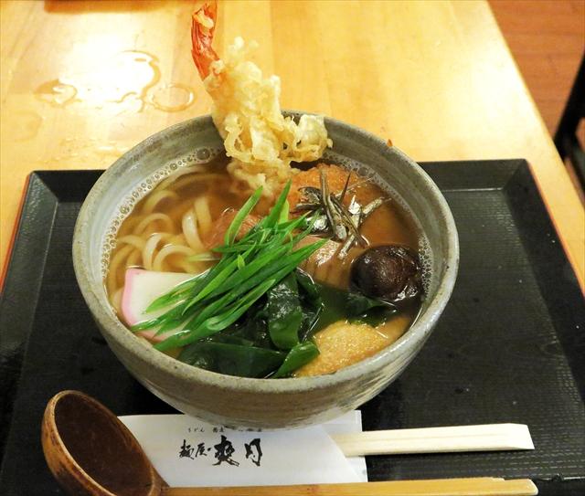 170730-麺屋・爽月-012-S