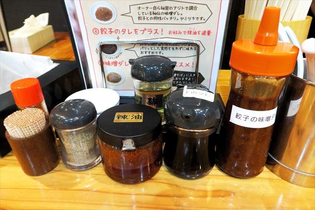 170731-麺や清流-007-S