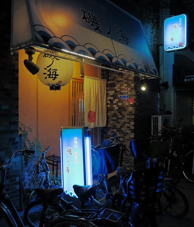 170804-磯ノ海-001-S